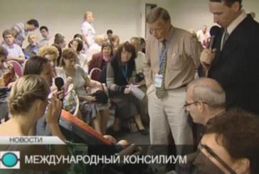 Распространенные среди редких: в Санкт-Петербурге завершилась весенняя Школа миологии