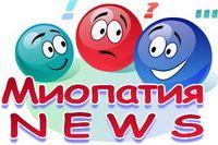 Стволовые клетки: новое в лечении мышечной дистрофии