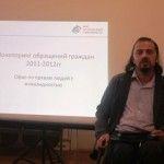 Самая критическая ситуация в стране по соблюдению прав инвалидов – в белорусских регионах