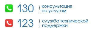 2014-05-13_133120