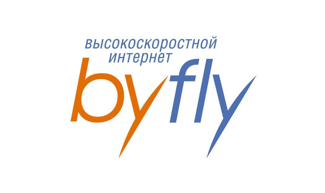 Byfly: Новый «Социальный анлим 2»