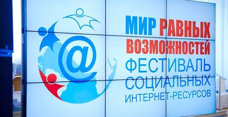 moskva_fest_05