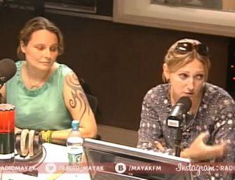 Организаторы инициативной группы родителей МойМио Ольга Свешникова и Елена Шепард на радио Маяк. Тема — дистрофия Дюшенна