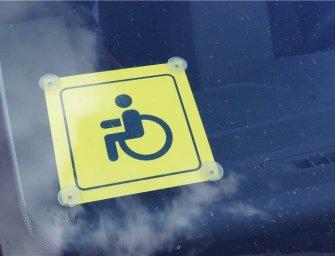 Инвалиды учатся и сдают экзамен в ГАИ на машине с автоматической коробкой передач