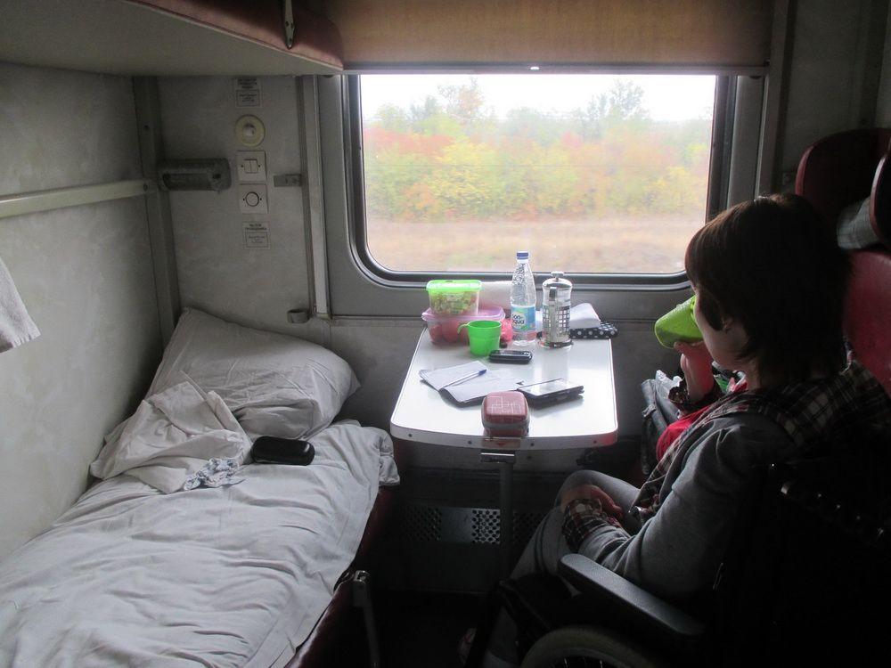 Купе для инвалидов: как путешествовать на поезде с комфортом