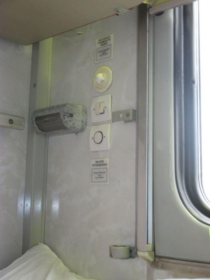 Выключатели, радио, кнопка вызова проводника