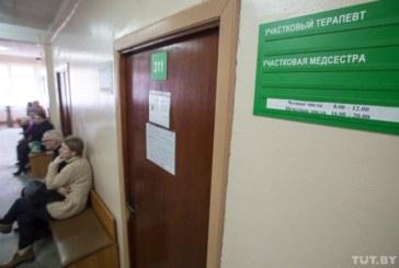 Министр об очередях, жалобах и о том, что на дверях участкового терапевта должен висеть номер мобильного