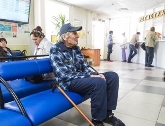 Мнение. Юрий Зиссер. Больницы или дома отдыха?