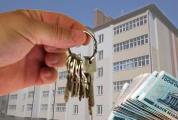 Старую квартиру теперь можно отдать государству в зачёт стоимости новой квартиры
