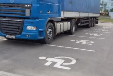 «Шестиместный инвалид»: в Могилеве водитель фуры побил рекорд бессмысленной парковки