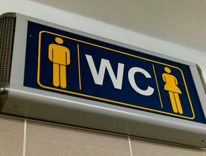 Минздрав: белорусы могут пользоваться служебными туалетами в кафе и магазинах