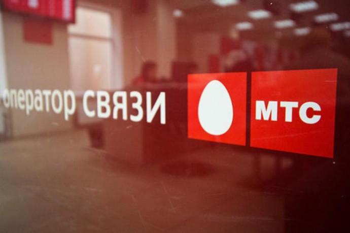 mts_podnyal_platu_za_mezhdugorodnie_zvonki_dlya_krymskih_abonentov