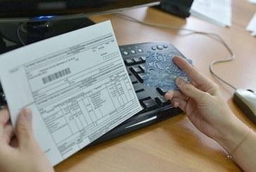 Разбор по понятиям: оплата ЖКУ в Беларуси стала прозрачнее