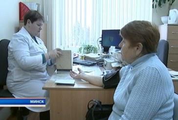 Какие медицинские ноу-хау пришлись по душе белорусам и какова оценка медобслуживанию в районных поликлиниках