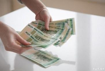 Что принесет 1 мая: пособия и минимальные пенсии станут больше, ставки по вкладам — меньше