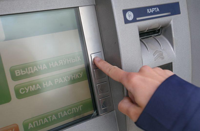 Будут ли работать карточки в день деноминации и как округлят курсы валют? Прямая линия с Нацбанком