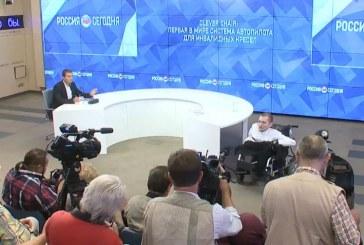 Clever Chair: первая в мире система автопилота для инвалидных кресел