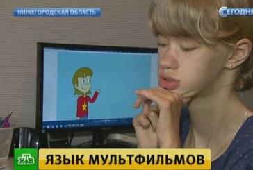 Девочка с редчайшим заболеванием выпустила серию мультфильмов