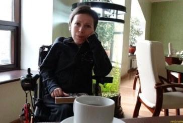 Белорусский санаторий для инвалида-колясочника