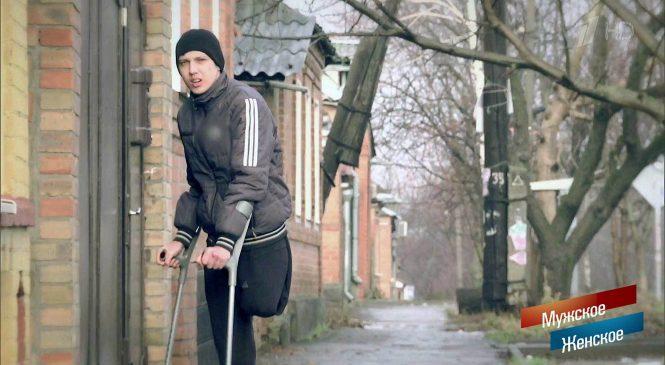 Мужское / Женское: Жизнь продолжается