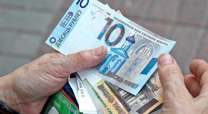 Какие минимальные и социальные пенсии будут платить белорусам с февраля