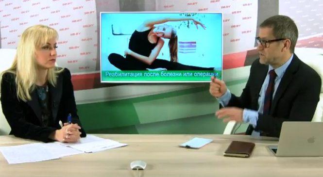 Ирина Киреева: Реабилитация после болезни или операции