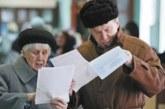 Онлайн — конференция: Вопросы пенсионного обеспечения