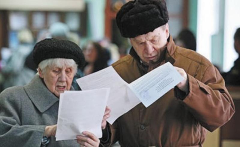 Онлайн - конференция: Вопросы пенсионного обеспечения