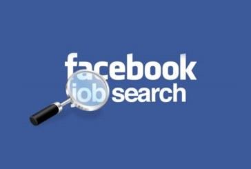Facebook запускает сервис по поиску работы