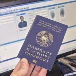 К 1 января 2019 года в Беларуси будут введены биометрические паспорта и ID-карты