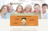 Национальный интернет-портал социальной защиты начал работу в тестовом режиме