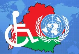 Консолидация общества важна при решении проблем инвалидов — Минтруда