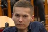 Новый приговор Антону Мамаеву: срок заменили на штраф