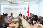 Онлайн-конференция: Вопросы пенсионного обеспечения