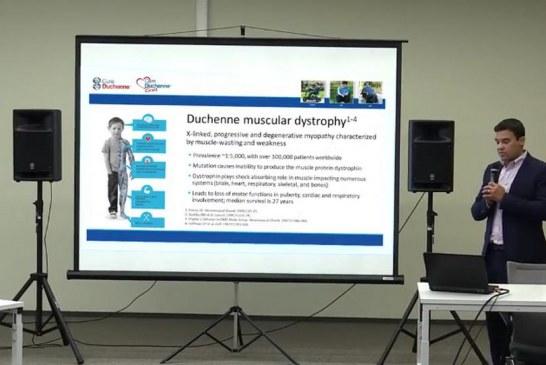 CureDuchenne: Миодистрофия Дюшенна — рекомендации для родителей