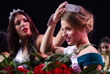 История Александры Чичиковой, «Мисс мира — 2017 в инвалидной коляске»