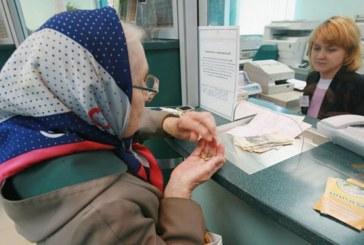 Страховой стаж хотят сократить до 10 лет и включать в него новые периоды