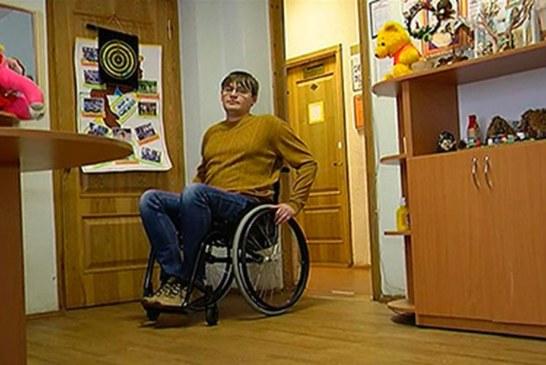 Путь к профессии: в Бобруйске появились курсы для людей с ограниченными возможностями
