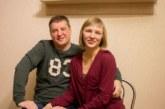 «Когда влюбляешься, инвалидную коляску перестаешь замечать» : счастливая история семьи Стрига