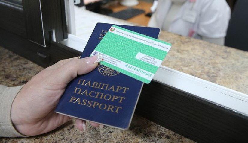 Как в Беларуси работу поликлиник переведут на электронные карточки и можно ли от них отказаться