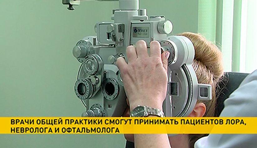Медицинская помощь в Беларуси станет ещё доступнее