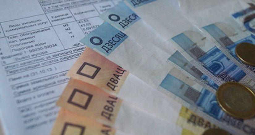 Льготы, субсидии и особенности платы за ЖКУ для некоторых категорий граждан