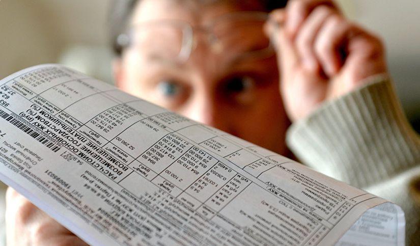 Семь новых правил в оплате услуг ЖКХ. Как изменятся суммы в жировках белорусов после отмены дифференцированных тарифов на многие ЖКУ