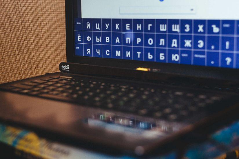 Аопрограмме… Фактически, исключительно благодаря ейяипользуюсь компьютером / смартфоном.Фото: Александр Васюкович, Имена