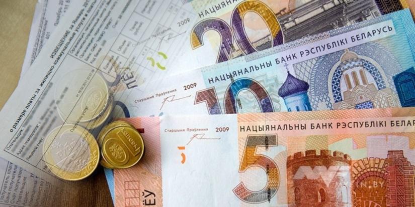 Новые жировки ЖКХ: Что изменится с 1 марта в оплате жилищно-коммунальных услуг?