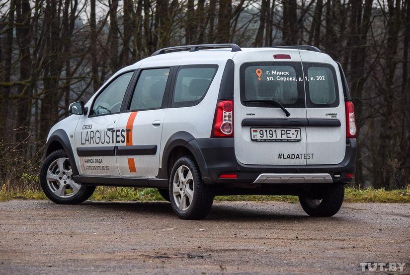Lada Largus ссемиместным салоном обойдется минимум в24 630 рублей