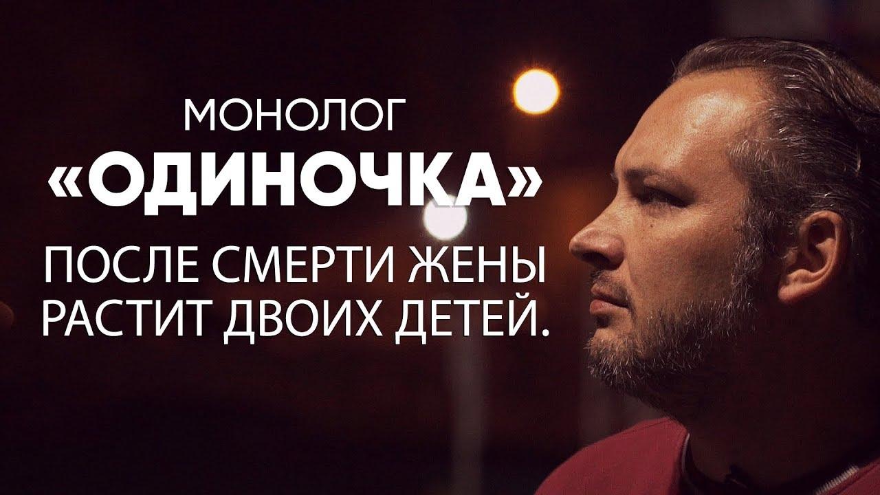 Отец-одиночка Илья Михальченко: я помогал жене дышать, одной из последних ее просьб была «только не отдавай никому детей»