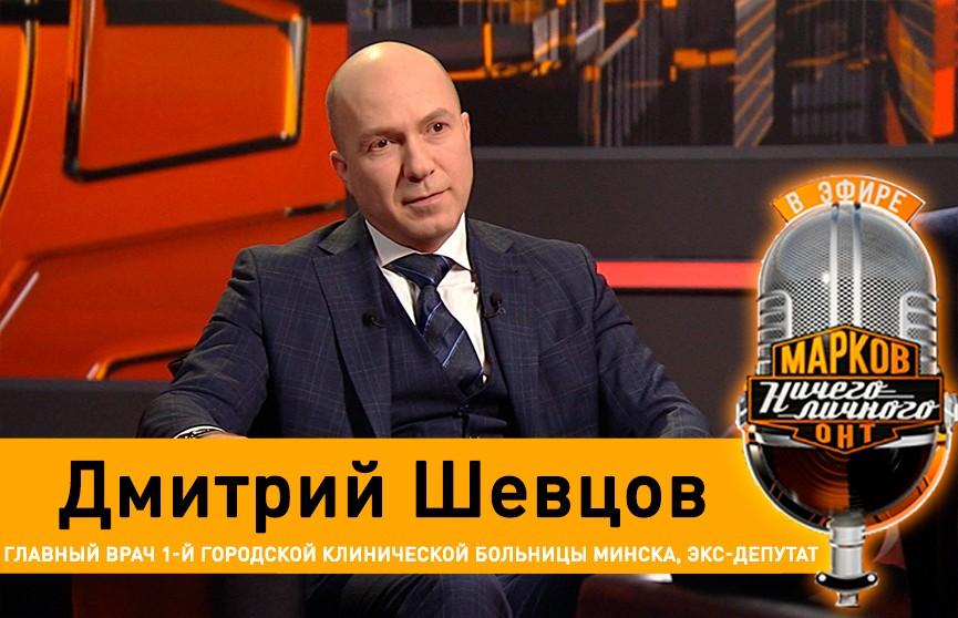 Дмитрий Шевцов – о платной медицине, пенсионном возрасте, эвтаназии в Беларуси и работе депутатом