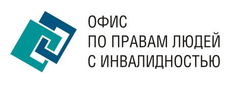 disrights_office_logo
