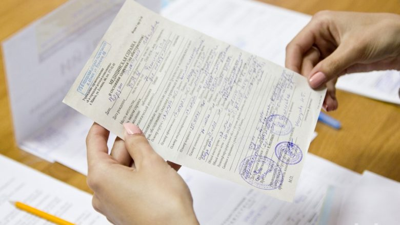 Сроки действия медицинских справок и документов. Беларусь